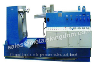 What Should Be Noted When Testing A Valve Test Bed?